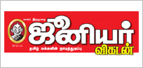 junior-vikatan