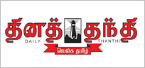 thina-thanthi
